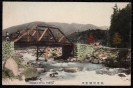 RARE And ANIMATED !! MIYAGINO RIVER AND BRIDGE HAKONE ( 100km From Tokyo ) Hot Water Springs - Autres