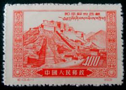 INCORPORATION DU TIBET 1952 - NEUF SG - YT 967 - MI 137 II - 1949 - ... People's Republic