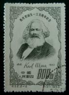 KARL MARX 1953 - OBLITERE - YT 975 - MI 208 - 1949 - ... People's Republic