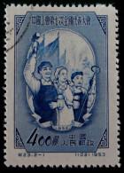 UNION DES TRAVAILLEURS 1953 - OBLITERE - YT 977 - MI 210 - 1949 - ... People's Republic