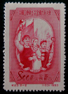 UNION DES TRAVAILLEURS 1953 - NEUF SG - YT 978 - MI 211 - Unused Stamps