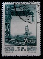PLAN D'EQUIPEMENT INDUSTRIEL - NOUVEAU PORT DE TANGKU 1954 - OBLITERE - YT 1001 - MI 239 - 1949 - ... People's Republic
