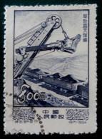 PLAN D'EQUIPEMENT INDUSTRIEL -  MINE DE CHARBON A CIEL OUVERT 1954 - OBLITERE - YT 1004 - MI 243 - 1949 - ... People's Republic