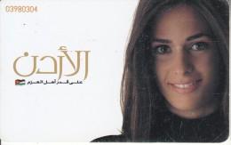 JORDAN(chip) - Female, Student, JPP telecard, 01/01, used