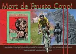 gu10323b Guinea 2010 Fausto Coppi s/s Cycling