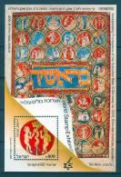 Israel - 1985, Michel/Philex No. : BLOCK 29, - MNH - *** - SHEET / BLOK - Blocs-feuillets