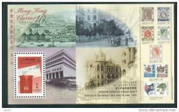 Bloc De China Chine : (13) 1997 Histoire Du Bureau De Poste De Hong Kong SG MS899** - Non Classés