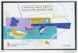 Bloc De China Chine : (53) 1998 Macau Macao - Année Internationale De L´océan SG MS1050** (Surchargé ) - China