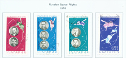 BULGARIA  -  1970  Russian Space Flights  Used As Scan - Bulgaria