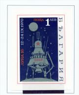 BULGARIA  -  1970  Moon Mission  Miniature Sheet  Unmounted Mint - Bulgaria
