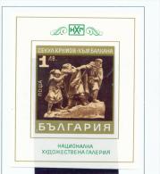 BULGARIA  -  1970  Modern Sculpture  Miniature Sheet  Unmounted Mint - Bulgaria