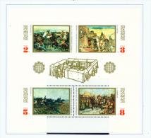 BULGARIA  -  1971  Paintings  Miniature Sheet  Unmounted Mint - Bulgaria