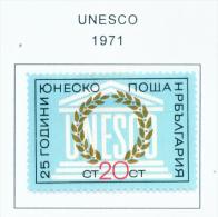 BULGARIA  -  1971  UNESCO  Mounted Mint - Bulgaria