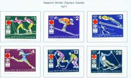 BULGARIA  -  1971  Winter Olympic Games  Mounted Mint - Bulgaria