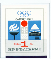 BULGARIA  -  1971  Winter Olympic Games  Miniature Sheet  Unmounted Mint - Bulgaria