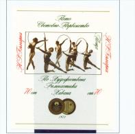 BULGARIA  -  1972  Gymnastics  Miniature Sheet  Unmounted Mint - Bulgaria