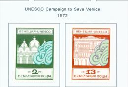 BULGARIA  -  1972  Save Venice  Mounted Mint - Bulgaria