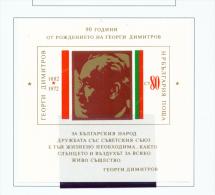BULGARIA  -  1972  Georgi Dimitrov  Miniature Sheet   Unmounted Mint - Bulgaria