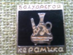 Insignia Porrón. URSS. CCCP. Rusia Comunista. Años ´60-´70 - Insignias