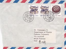 CINA  /  ITALIA - Cover _ Lettera - 1949 - ... Repubblica Popolare