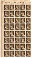 ITALIA REGNO 1929 IMPERIALE 10 CENT BLOCCO DI 40 ANGOLO FOGLIO MNH/** - 1900-44 Victor Emmanuel III.