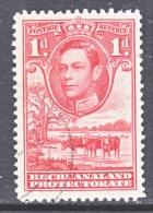 Bechuanaland Protectorate  125   (o) - Bechuanaland (...-1966)
