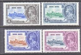HONG KONG  147-50   *. - Unused Stamps