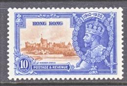 HONG KONG  149     *. - Unused Stamps