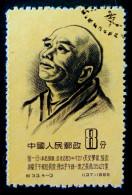 SAVANT DE L'ANCIENNE CHINE - CHANG-SUI ASTRONOME 1955 - OBLITERE - YT 1054 - MI 280A - 1949 - ... People's Republic