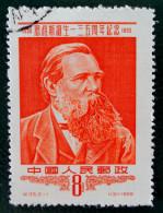 FRIEDRICH ENGELS  1955 - OBLITER - YT 1058 - MI 284 - 1949 - ... People's Republic