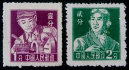 SERIE COURANTE 1955 - NEUFS SG - YT 1063/64 - MI 298/99 - 1949 - ... People's Republic