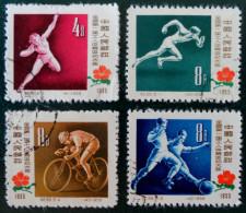 TOURNOI ATHLETIQUE OUVRIER 1957 - OBLITERES - YT 1093/96 - MI - 231/34 - Used Stamps