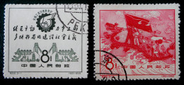EXPOSITION NATIONALE DE L'INDUSTRIE ET DES TRANSPORTS 1958 - YT 1160/61 - MI 402/03 - Used Stamps