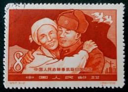 VOLONTAIRE CHINOIS ET MERE COREENNE 1958 - OBLITERE - YT 1169 - MI 414 - 1949 - ... People's Republic