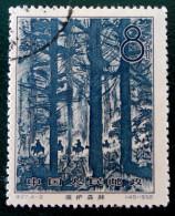 PROTECTION DE LA FORET 1958 - OBLITERE - YT 1172 - MI 418 - Used Stamps