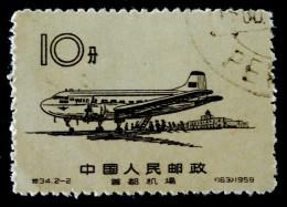 INAUGURATION AEROPORT INTERNATIONAL DE PEKIN 1959 - OBLITERE - YT 1200 - MI 445 - 1949 - ... People's Republic