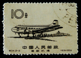 INAUGURATION AEROPORT INTERNATIONAL DE PEKIN 1959 - OBLITERE - YT 1200 - MI 445 - Used Stamps