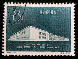 IMPRIMERIE DES TIMBRES-POSTE DE PEKIN 1959 - OBLITERE - YT 1208 - MI 450 - 1949 - ... People's Republic