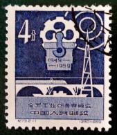 EXPOSITION NATIONALE DE L'INDUSTRIE ET DES TRANSPORTS 1959 - OBLITERE - YT 1249 - MI 491 - Used Stamps
