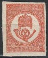 HONGRIE - Timbre De 1871 Neuf - Newspapers