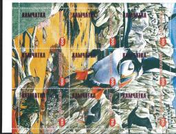 KAMCHATK     Faune  Oiseaux - Stickers