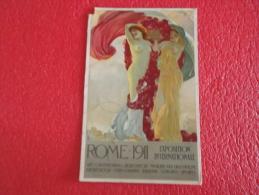 Roma Cartolina Esposizione Internazionale 1911 Illustratore Terzi - Exhibitions