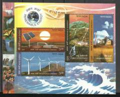 INDIA, 2007,  Renewable Energy, Set,  4 V,  Miniature Sheet,  MNH,(**) - Nuovi