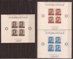 MABE4-L4165THC.Maroc.Marocco..MARRUECOS ESPAÑOL.BENEFICENCIA. Franco. 1938 (Ed 4/6**) SIN CHARNELA. . - Hojas Conmemorativas