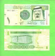 SAUDI ARABIA - 2007/1 Riyal/Central Bank UNC - Arabie Saoudite