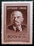 30. EME ANNIVERSAIRE DE LA MORT DE LENINE 1954 - NEUF SG - YT 1017 - MI 247 - 1949 - ... People's Republic