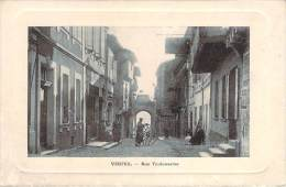 31 - Verfeil - Rue Toulousaine (charron) - Verfeil
