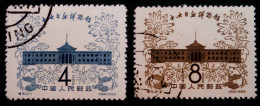 MUSEE D'HISTOIRE NATURELLE A PEKIN 1959 - OBLITERES - YT 1190/91 - MI 435/36 - Used Stamps