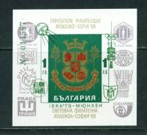 BULGARIA  -  1973  IBRA 73 Stamp Exhibition  Green Overprint  Miniature Sheet  Unmounted Mint - Bulgaria