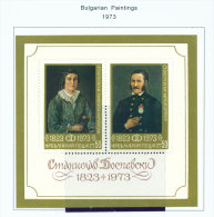 BULGARIA  -  1973  Paintings  Miniature Sheet  Unmounted Mint - Bulgaria